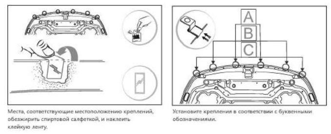Инструкция По Установке Дефлектора Egr На Капот